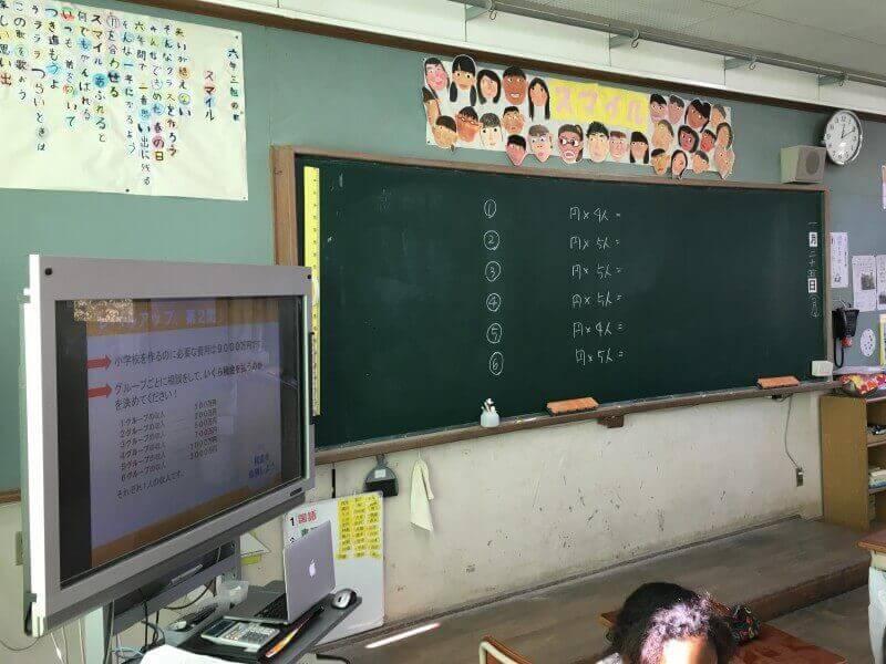 租税教室の様子