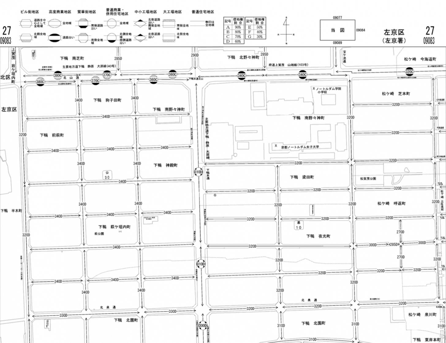 事務所周辺の路線価図