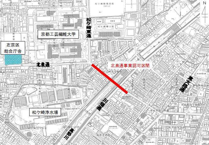 北泉通の延長工事計画図