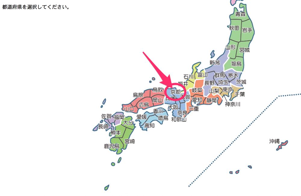 地図から京都府を選択