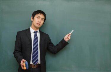 税理士試験まであと1ヶ月。これからの時期にやるべきこと
