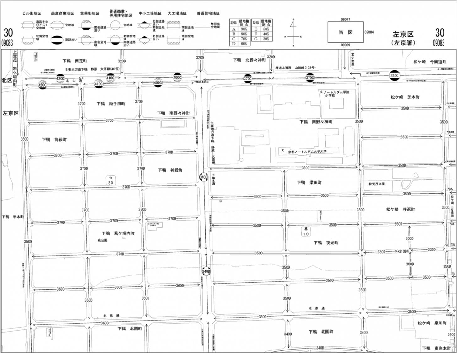 弊事務所周辺の路線価図