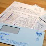 【ブログ税務記事更新/所得税】一口馬主の確定申告完全ガイド