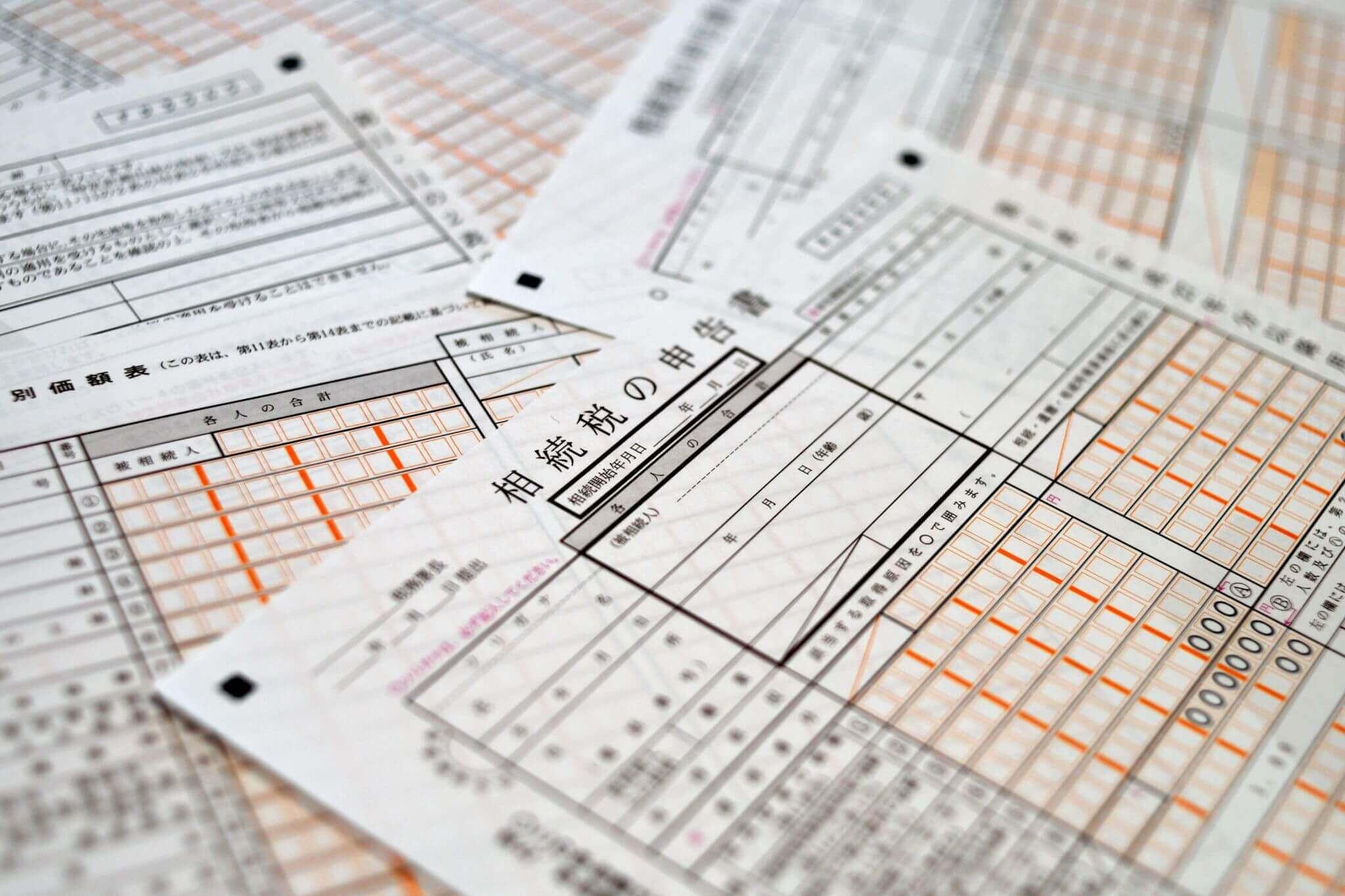 法定相続人には2種類ある?民法と相続税法の相続人の違いを解説!
