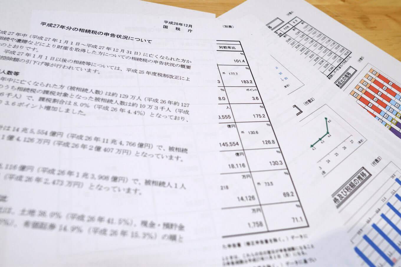 相続税の基礎控除の引き下げで相続税がかかる割合はほぼ倍に!