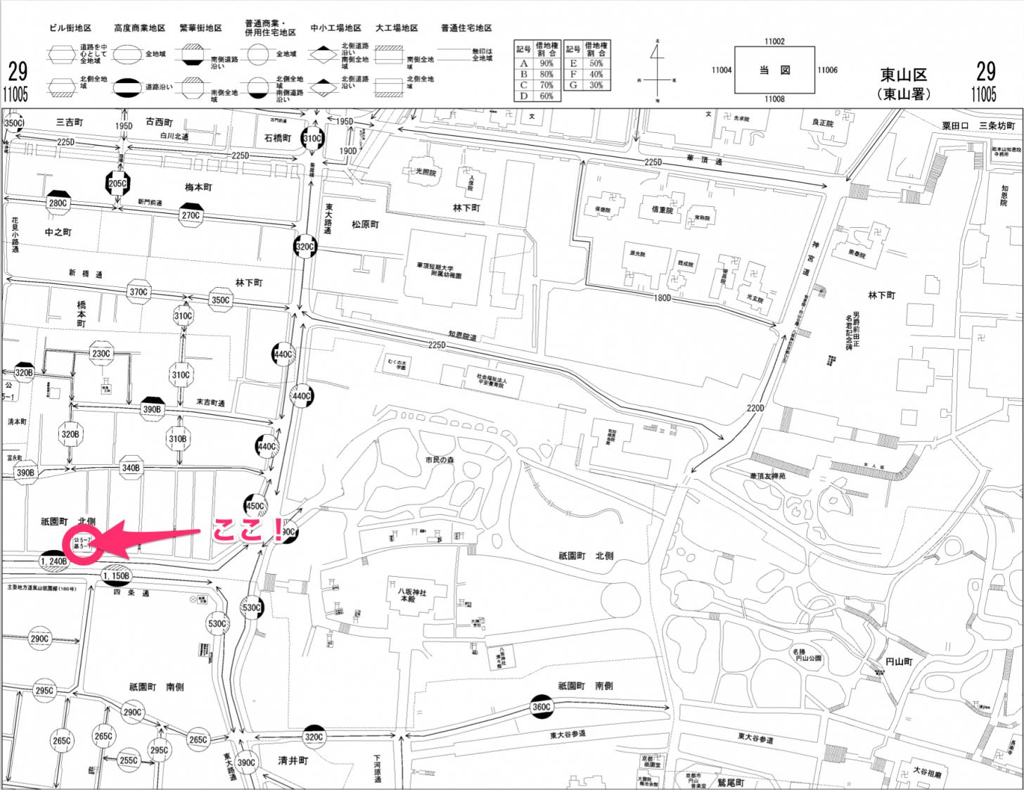 京都市東山区祇園町北側277番地付近の路線価図