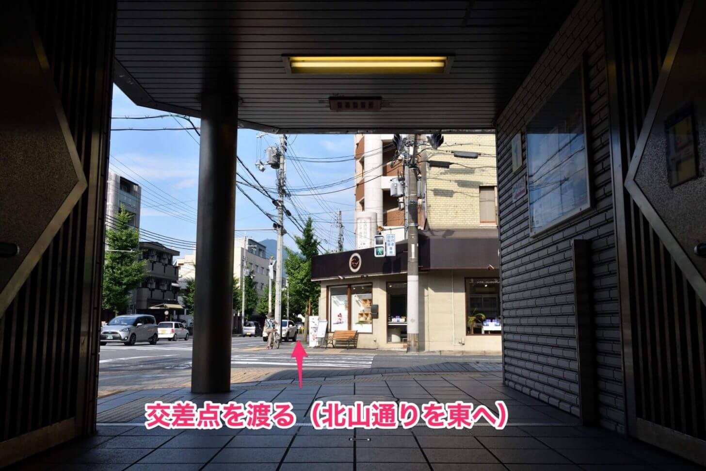 京都市営地下鉄北山駅1番出口を出て交差点を横断