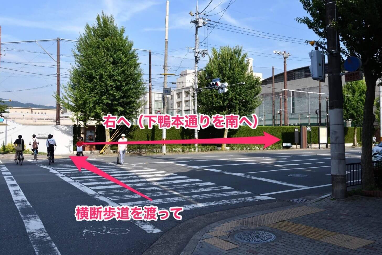 「下鴨本通北山」交差点で右折、南下