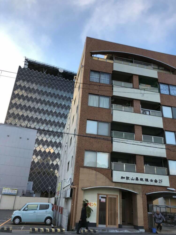 和歌山県庁別館兼防災センター