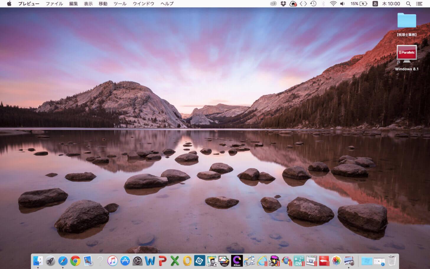 Mac OS X El Capitanのデスクトップ画面