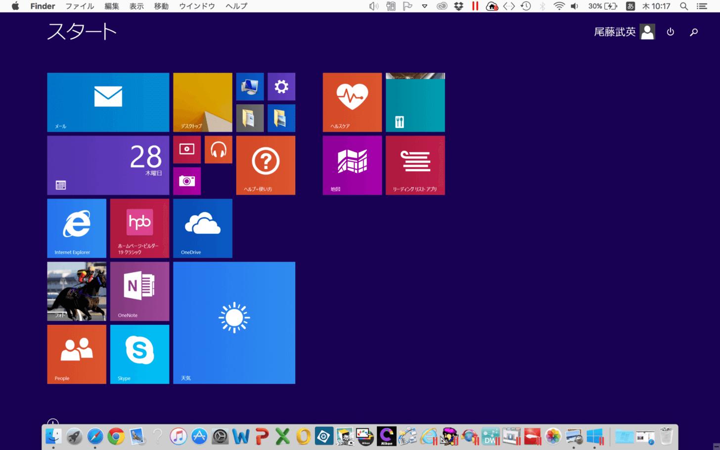 Macの中でWindowsが動く